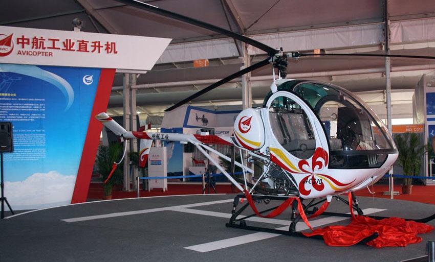 Helicóptero chinês AVIC AC310