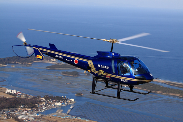 enstrom helicopter corporation with Empresa Chinesa Adquire Enstrom on Recent in addition Empresa Chinesa Adquire Enstrom in addition Enstrom Helicopter moreover Robinson Taking Non Refundable Deposits On New R44 Cadet as well EnstromHelicopters.