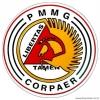 Minas Gerais - CORPAER/PM