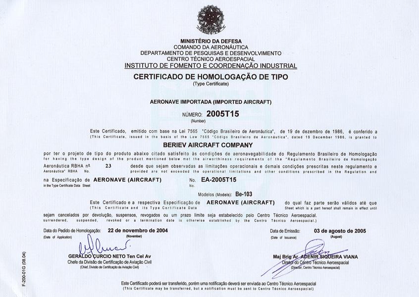 ANTIGO certificado - Instituto de Fomento e Coordenação Industrial (IFI)