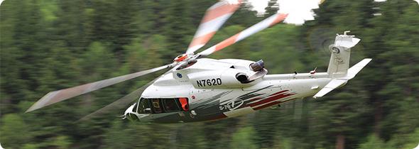 s76d_flying