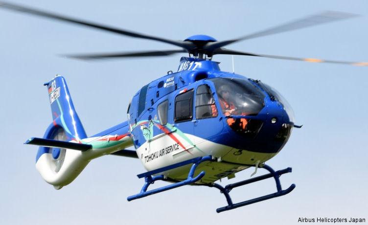 h135_policia nacional do japao