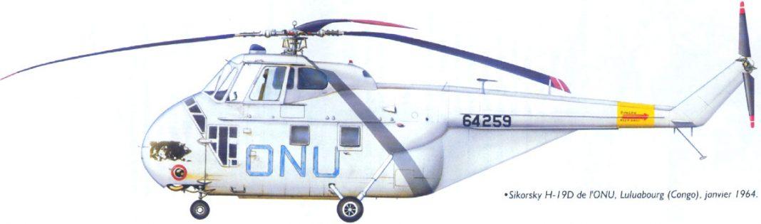 Helicóptero H-19 da ONU