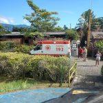 Águia 23 da PM e bombeiros salvam vítima em Ilhabela