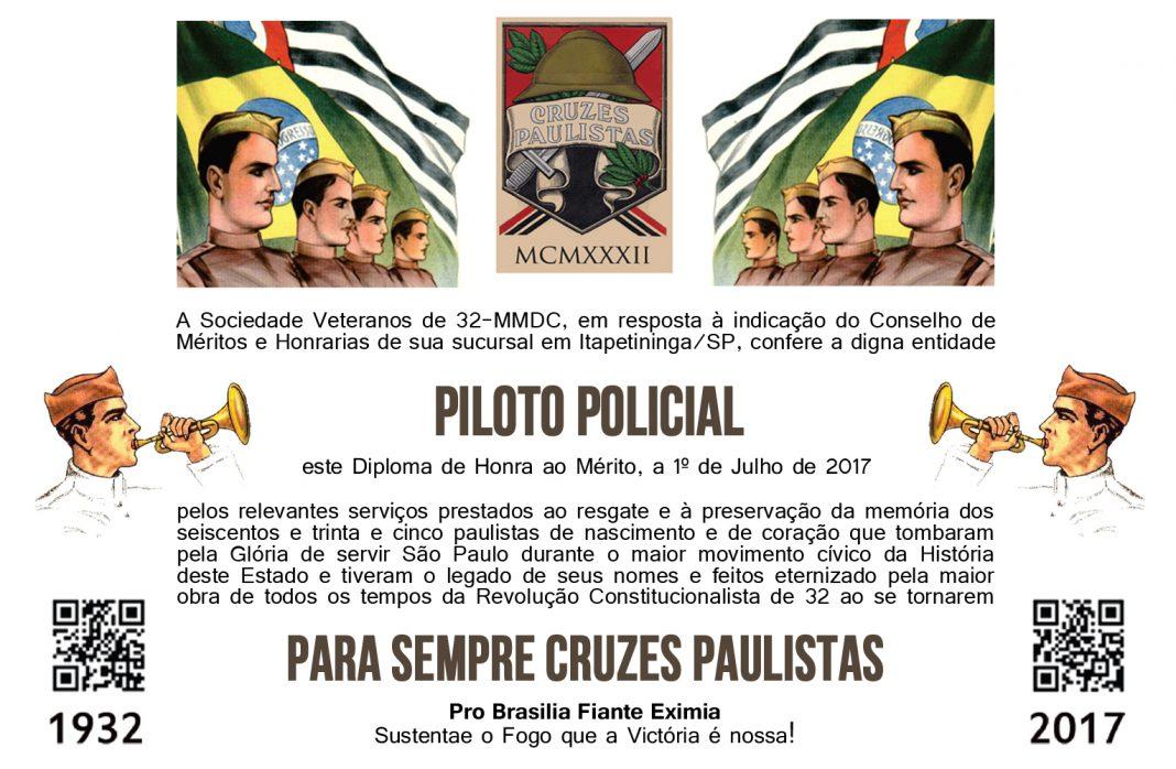 pilotopolicial