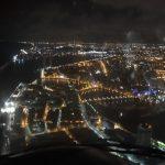 GTA/PE realiza patrulhamento noturno na Região Metropolitana do Recife. Foto: GTA/PE.