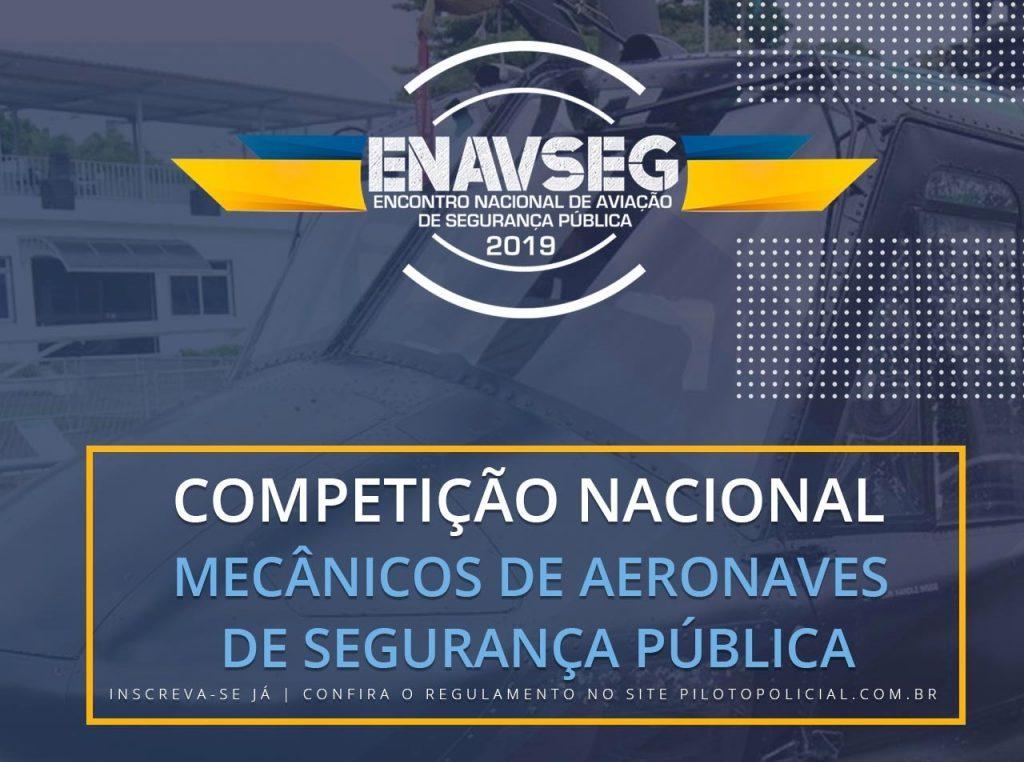 Competição Nacional de Mecânicos de Aeronaves de Segurança Pública