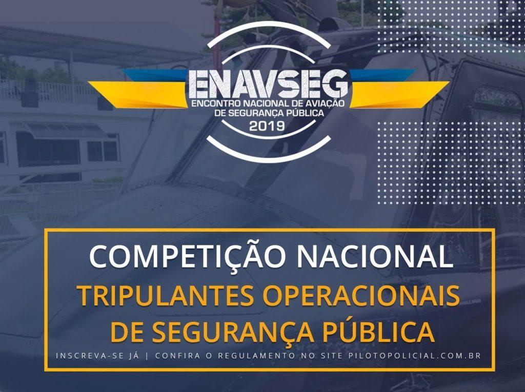 Competição Nacional de Tripulantes Operacionais de Segurança Pública