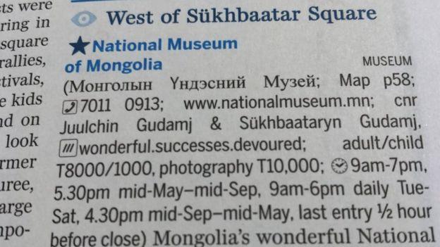 O guia de viagens onely Planet adotou localizações do what3words em pontos turísticos na Mongólia
