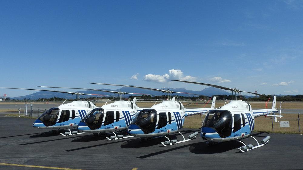 Bell 505 - Japan Coast Guard - www.aviacaofederal.com.br