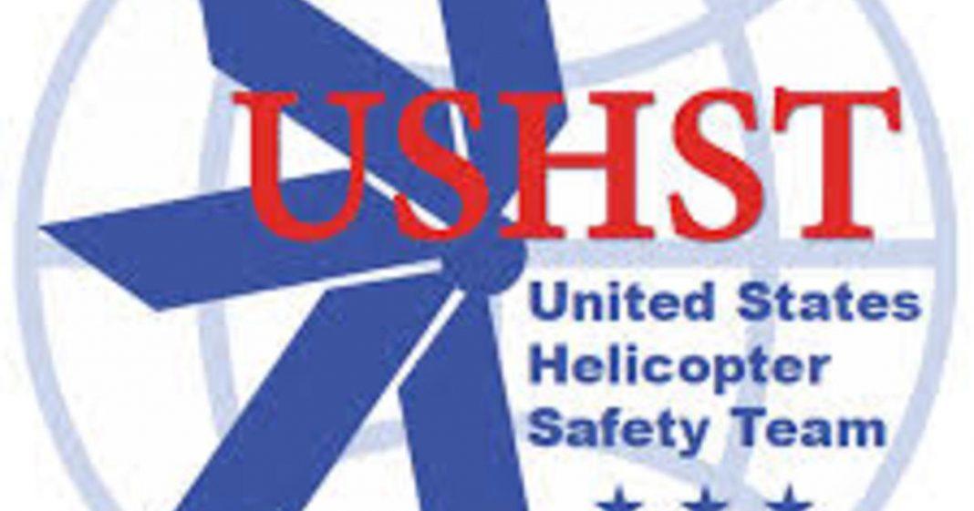 ushst-logo