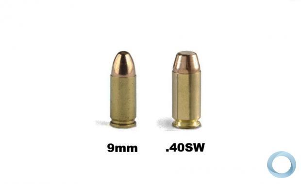 Pesquisa para colher críticas, sugestões e questionamentos sobre um projeto de norma técnica que estabelece padrões mínimos de desempenho das armas de calibre calibre 9x19mm e .40SW utilizadas pelos profissionais de segurança pública